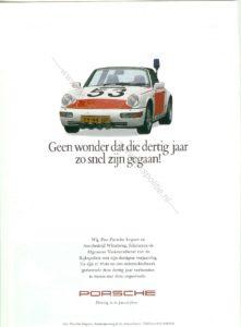 Algemene Verkeersdienst, Rijkspolitie, 30 jaar AVD, YV-44-NF, Alex 1253, Pon, Wittebrug.